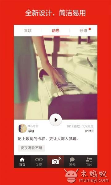 老梁故事汇香港黑社会