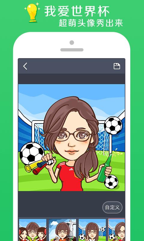世界杯素材:文字,边框,拼图全面增加世界杯主题素材,用起来吧! 4.
