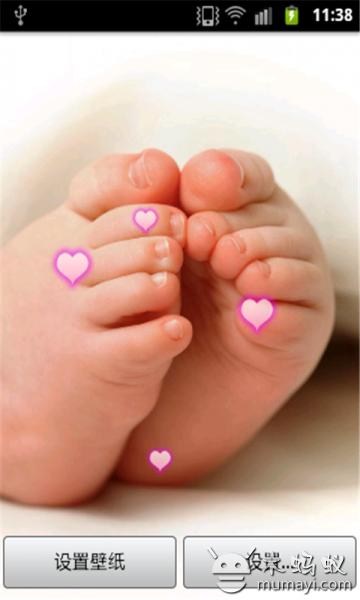 婴儿小脚丫q版动态壁纸收集了数十张星座超可爱的