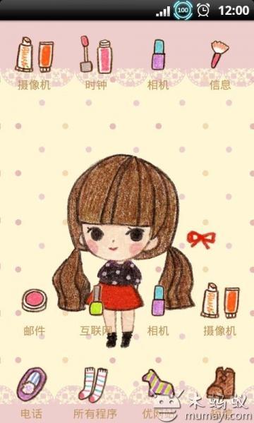 yoo主题-可爱蜡笔画好闺蜜v2