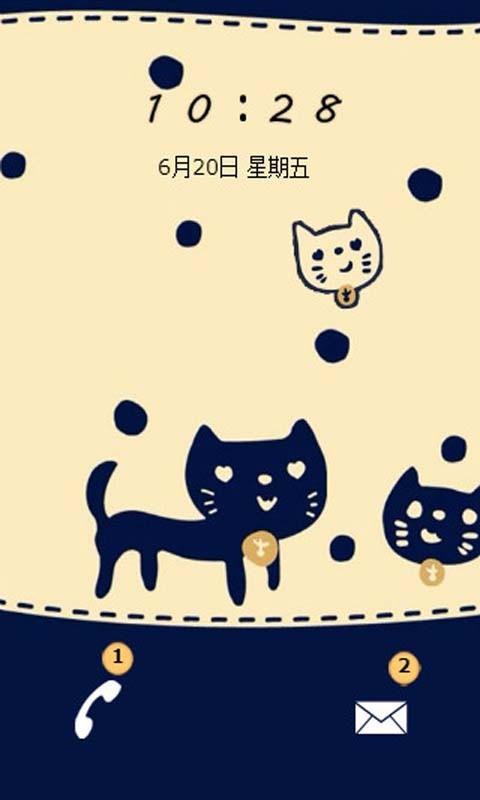 喵~可爱的小猫咪,喜欢吗?