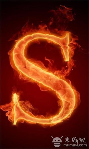 超酷火焰字母壁纸 v4