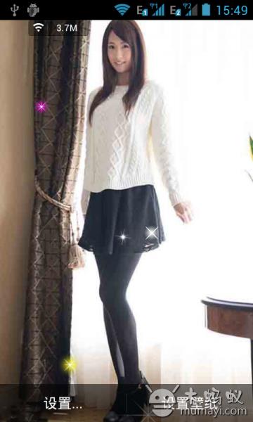 清纯可爱丝袜美女动态壁纸v1