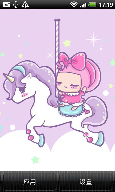 可爱卡通女孩动态壁纸 v1.8