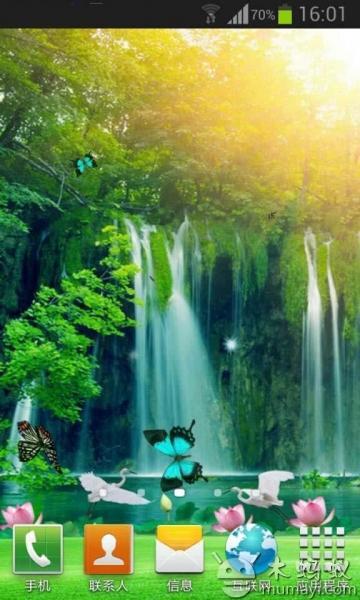 3d山水风景动态壁纸下载