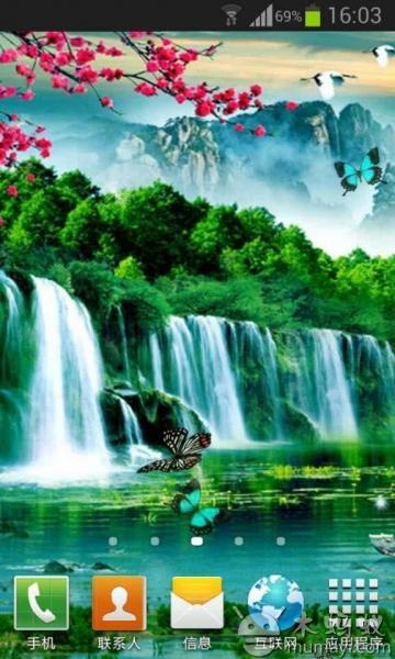 3d山水风景动态壁纸 v1.0