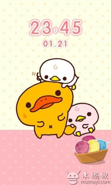 可爱的小黄鸭-天天锁屏 v1.8.6