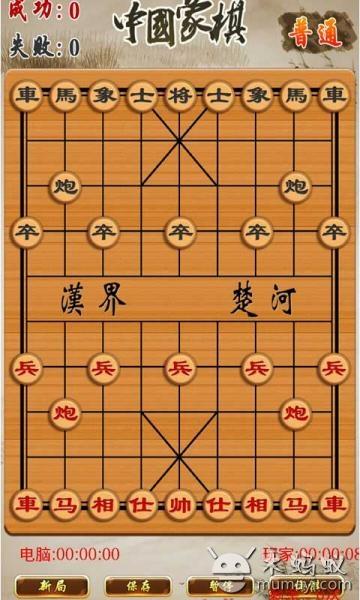 中国象棋经典版下载_中国象棋经典版手机版下载图片