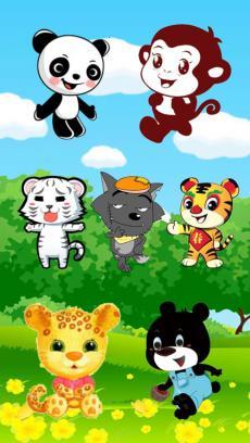 宝贝动物园 V2.5.3