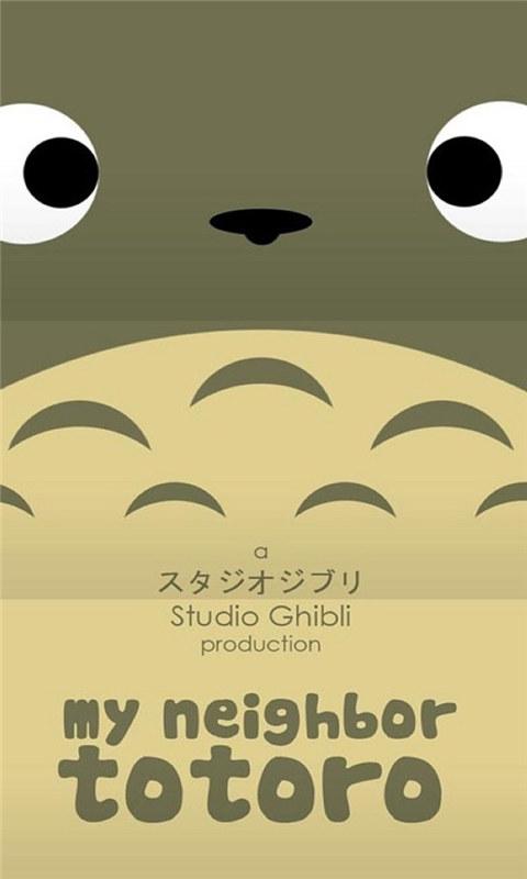 可爱龙猫插画手机壁纸 v1.0
