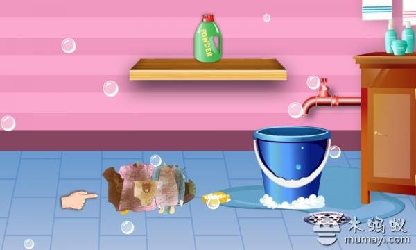 洗涤屋在线
