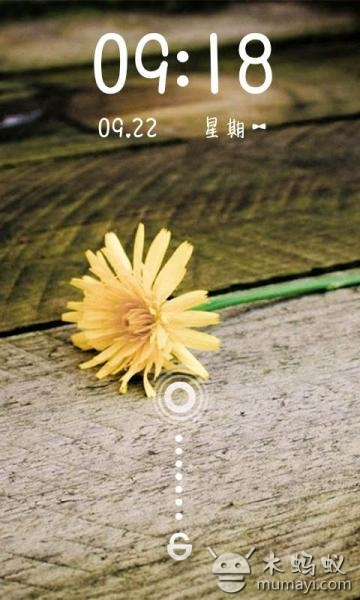 iphone手机高清风景壁纸-安卓免费下载-木蚂蚁