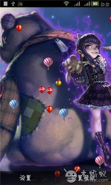 游戏人物背景图