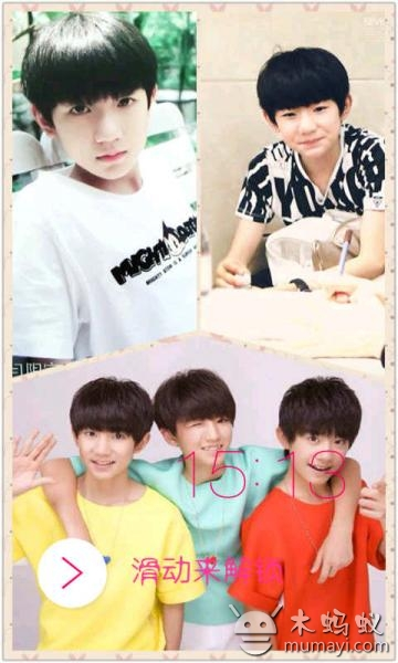 tfboys young 歌谱