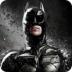 蝙蝠侠:黑暗骑士崛起 The Dark Knight Rises V1.1.3