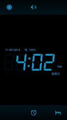数字电子时钟下载_数字电子时钟手机版下载