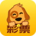 华彩彩票 V4.8.0