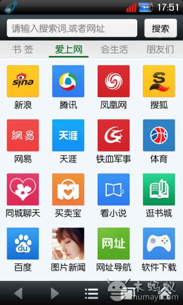 悦动浏览器 V5.6.4