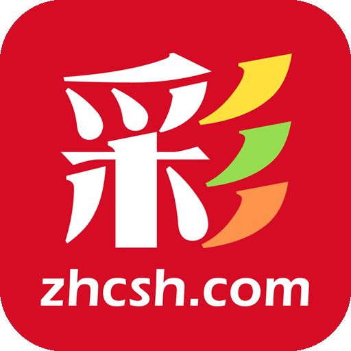 买彩票的app【相关词_ 彩票中心官方网站】