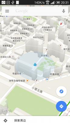 谷歌地图 Google maps V9.53.1
