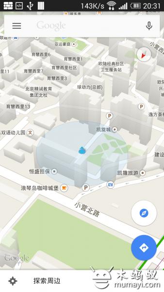 谷歌地圖 Google maps V10.18.2