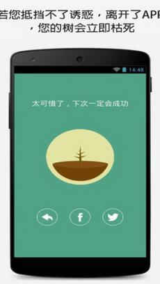Forest V4.30.1