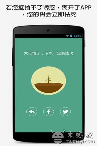 Forest V4.8.7