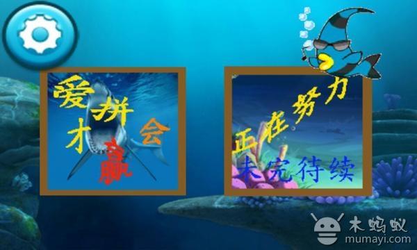 青岛小学课本 海洋