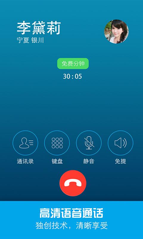 全球随机视频ios手机版