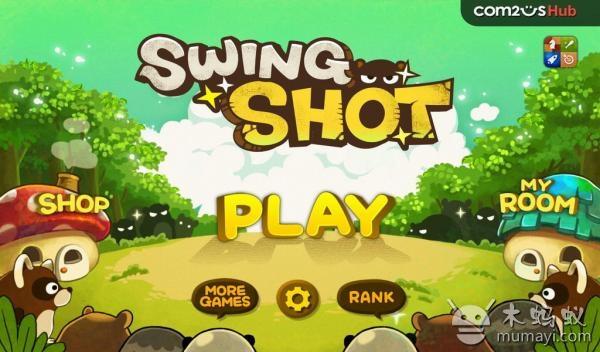 猴子也疯狂 Swing Shot V1.00.09