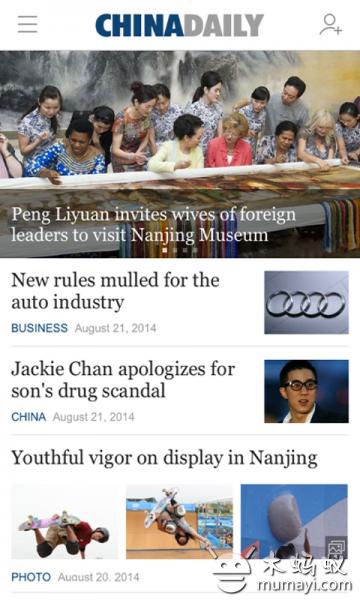 China Daily V7.3.0