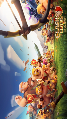 部落冲突 Clash of Clans V7.156.5