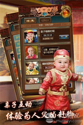 皇上吉祥 360版 V1.9.0