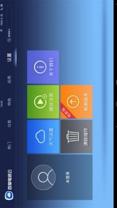 百度云hd安卓版_百度电视云HDapp下载百度电视云HD安卓版下