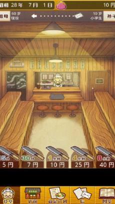昭和食堂物語 【汉化版】 V1.0