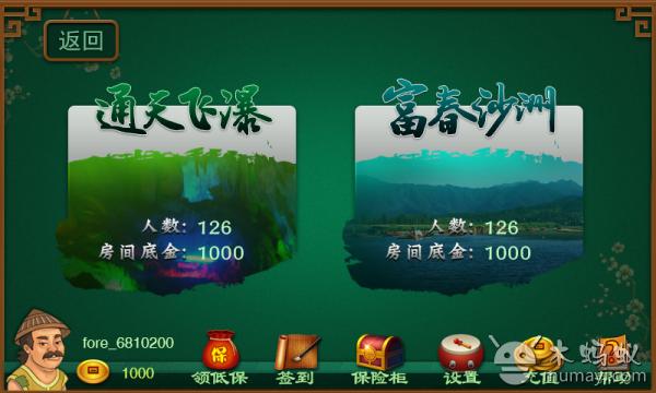 安卓游戏 棋牌游戏 > 富阳麻将  无广告 0.0分|0次下载|0 条评论|15.