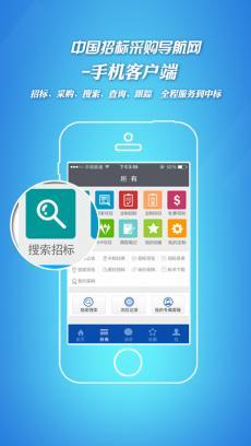 九游论坛手机版