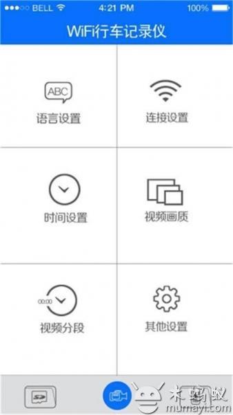 大智路影 V1.3