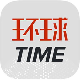 环球TIME V8.4.2