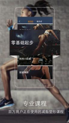 运动家 V1.3.3