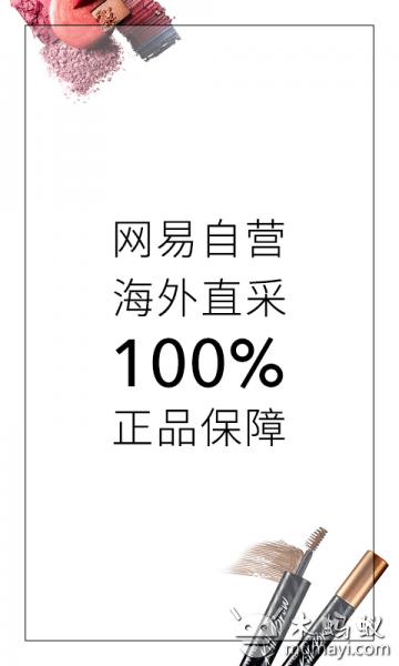 网易考拉海购 V4.19.0
