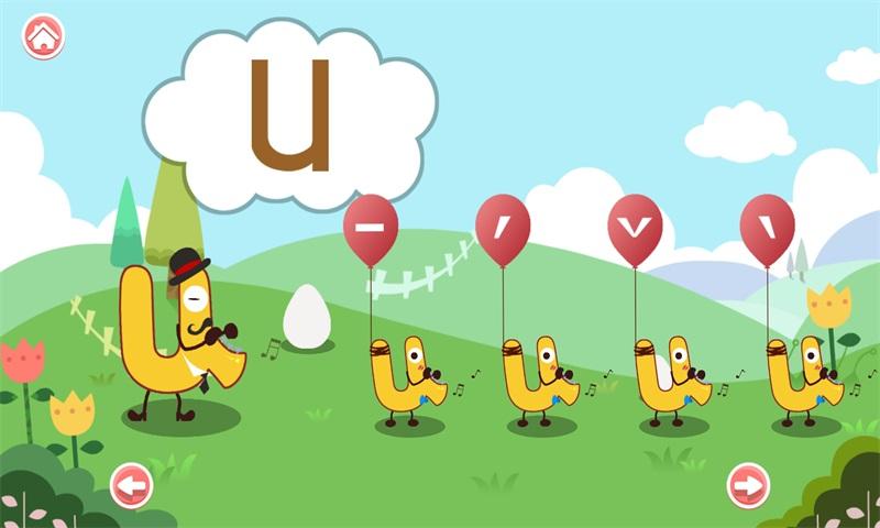 学拼音儿童游戏下载_学拼音儿童游戏手机版下载