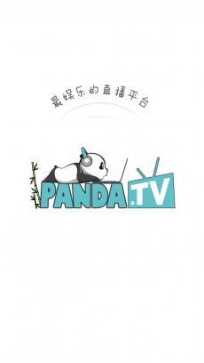 熊猫直播 V3.3.5.6121
