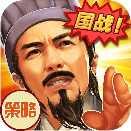 横扫千军 九游版 V19.2.0