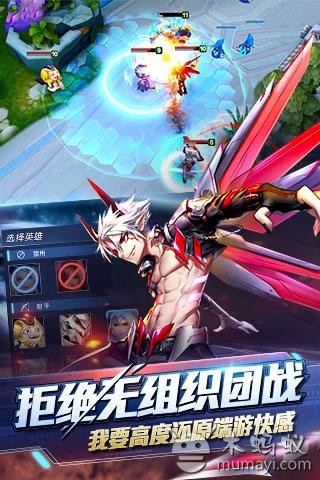 时空召唤 九游版 V3.6.3