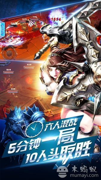 英雄之战 V1.1.0