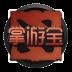 DOTA2掌游宝 V2.4.7