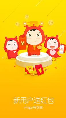 艺龙旅行 V9.38.6