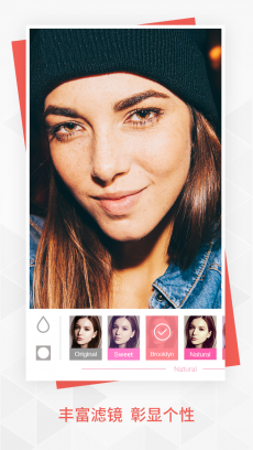 BeautyPlus - Magical Camera V6.8.110