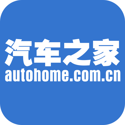 汽车之家 V9.5.5